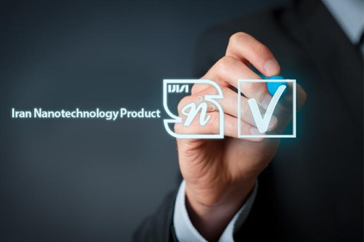 First Accreditation in Inspection of Nanotechnology Products and Its Manufacturing Units